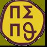 Πειραματικό Σχολείο Πανεπιστημίου Θεσσαλονίκης